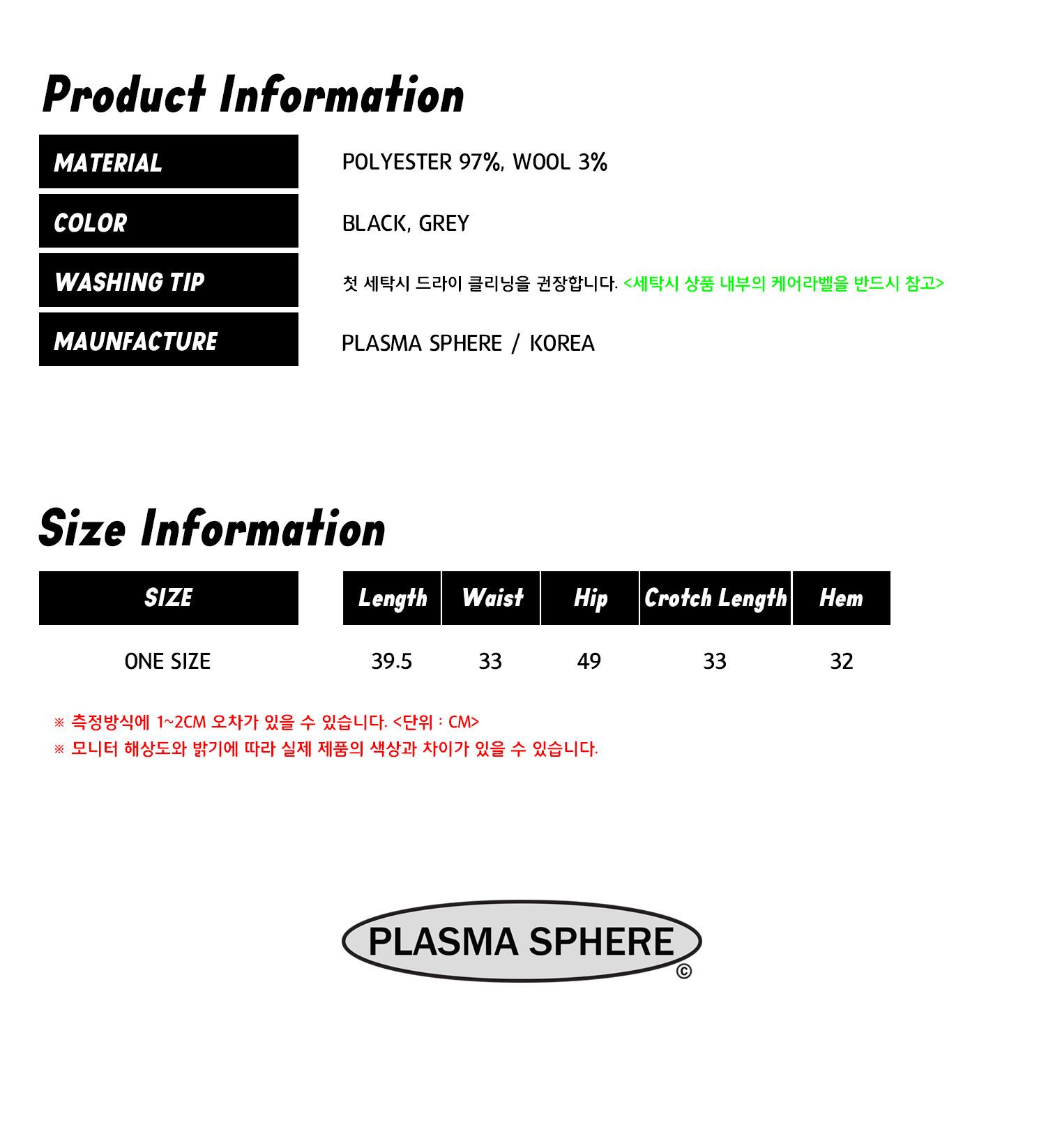 플라즈마 스페어(PLASMA SPHERE) CARGO PANTS_BLACK